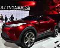 toyota-fengchao-way