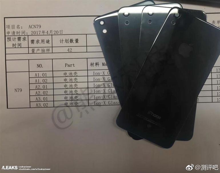 rumored-glass-back-iphone-se-2
