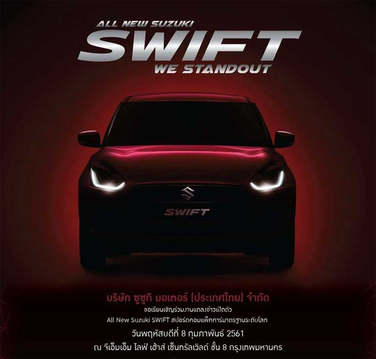 suzuki-swift-launch-in-thailand