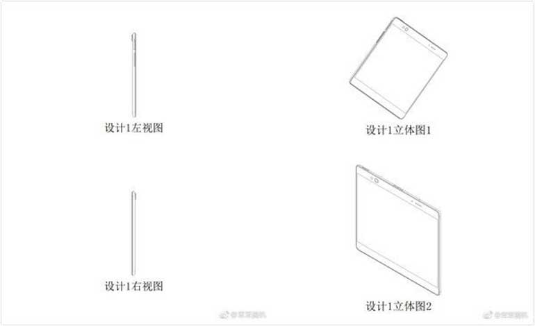 oppo-patent-foldable-phone