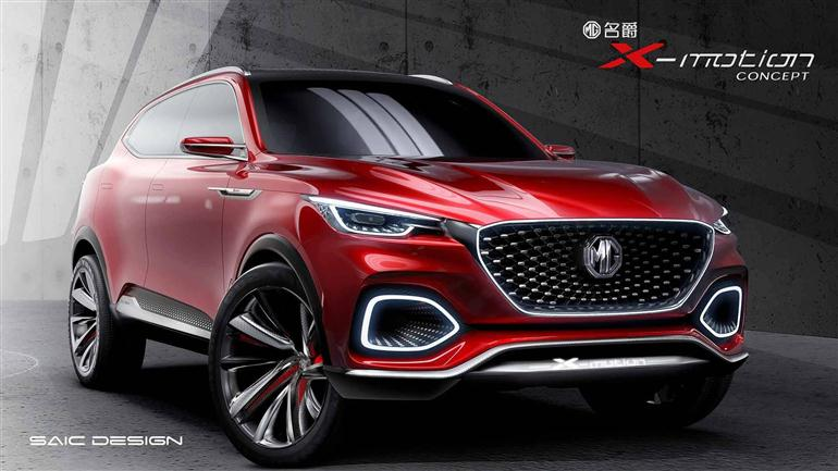 mg-x-motion-concept-2019