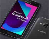 samsung-galaxy-j2-core-benchmark-test-leaks