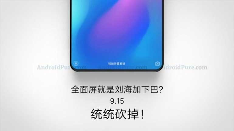 xiaomi-mi-mix-3-launch-on-september-15
