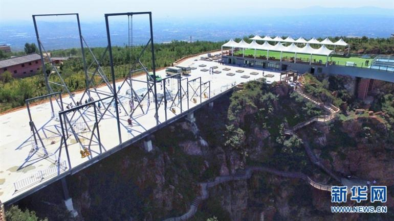 chinas-new-swing-1000-foot-cliff