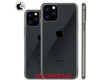 iphone-xi-6-1-inch-oled