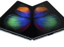 samsung-affordable-galaxy-fold-for-global-release