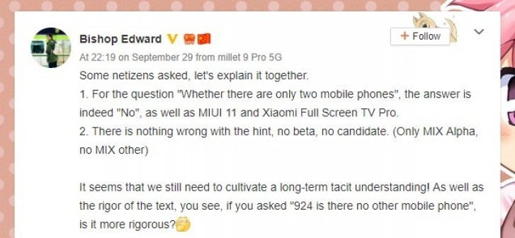 xiaomi-official-confirms-mi-mix-4-is-not-coming
